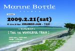 marine_090221.jpg