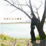 sio_CD.jpg