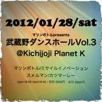 MDH_vol.3.JPG
