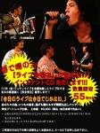 NYNB-LIVECDinfo.jpg